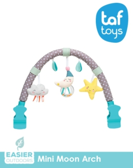[Taf Toys] Mini Moon Arch