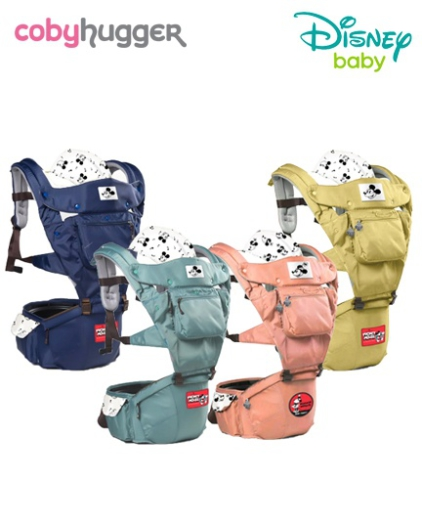 [Coby Hugger] Disney Baby Hipseat Carrier