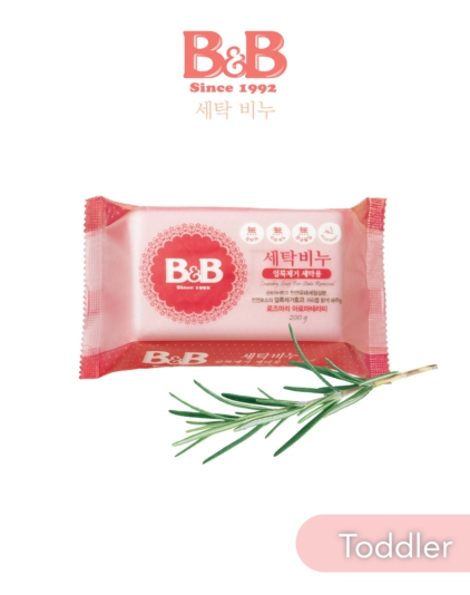[B&B] Laundry Soap for Baby Fabric 200g (Stain Removal)