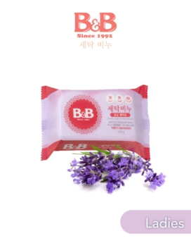 [B&B] Laundry Soap for Baby Fabric 200g (Anti-bacterial)