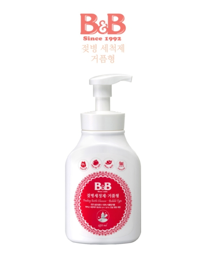 [B&B] Feeding Bottle Cleanser 450ml Bottle (Bubble Type)
