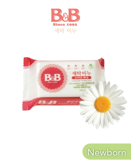 [B&B] Laundry Soap for Baby Fabric 200g (Chamomile)