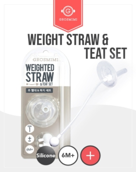 [Grosmimi] Teat & Weighted Straw Set